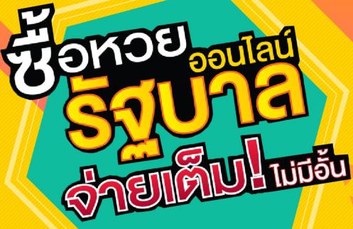 tunrsu.com